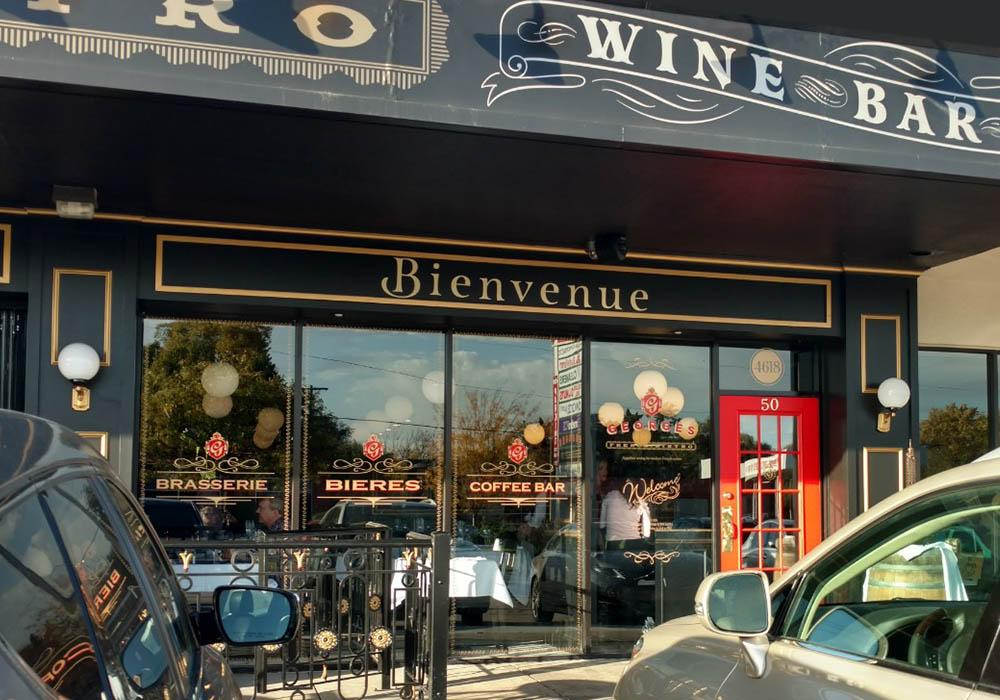 Georges Bistro Vinyl Oyster Bar & Wine Bar Window Decals and Border Vinyl Accents